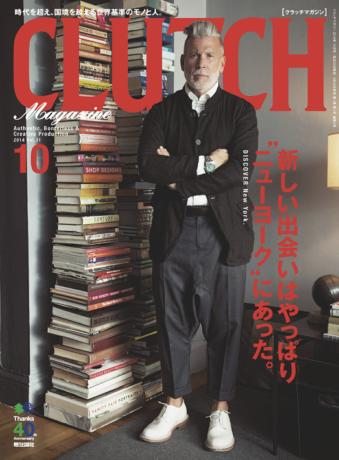 CLUTCH MAGAZINE 2017年10月号